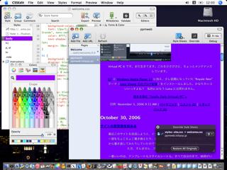 CSSEdit の「Override」機能を使っているところのスクリーンショット