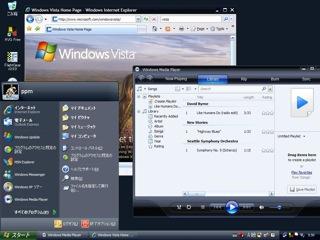 VirtualPC のスクリーンショット