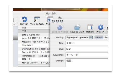 ss_marsedit2_slug_field.jpg