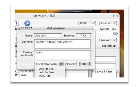 ss_marsedit2_text_markup.jpg
