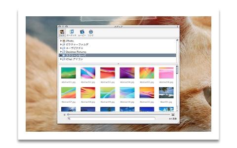 iMedia Browser のスクリーンショット