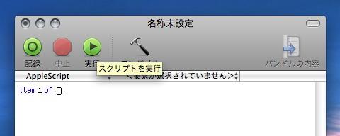 ss_leopard_scripteditor_1.jpg