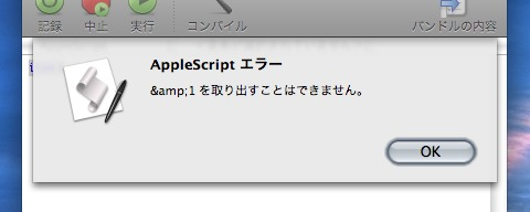 ss_leopard_scripteditor_2.jpg